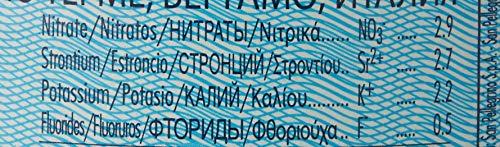 『サンペレグリノ (S.PELLEGRINO) 炭酸水 PET 500ml [直輸入品] × 24本』の9枚目の画像