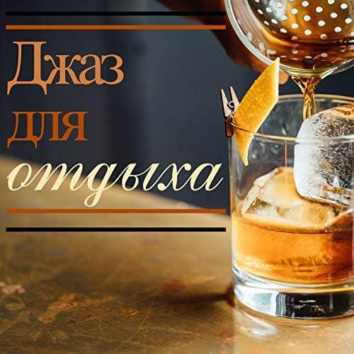 Юлия Свобода