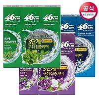 [LG HnB] Perio 46cm toothpaste /ペリオ46cm歯磨き粉 100gx9個(海外直送品)