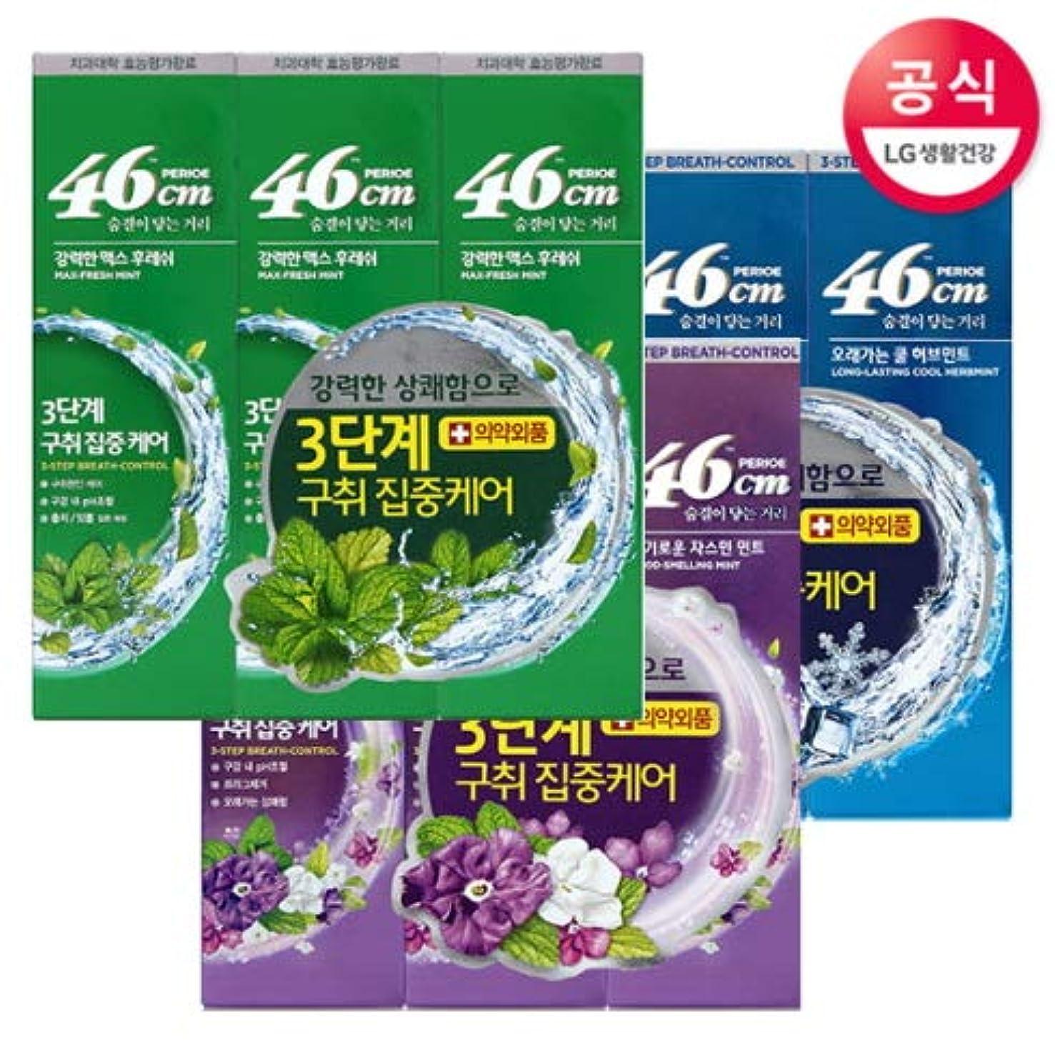 計画突然の相反する[LG HnB] Perio 46cm toothpaste /ペリオ46cm歯磨き粉 100gx9個(海外直送品)