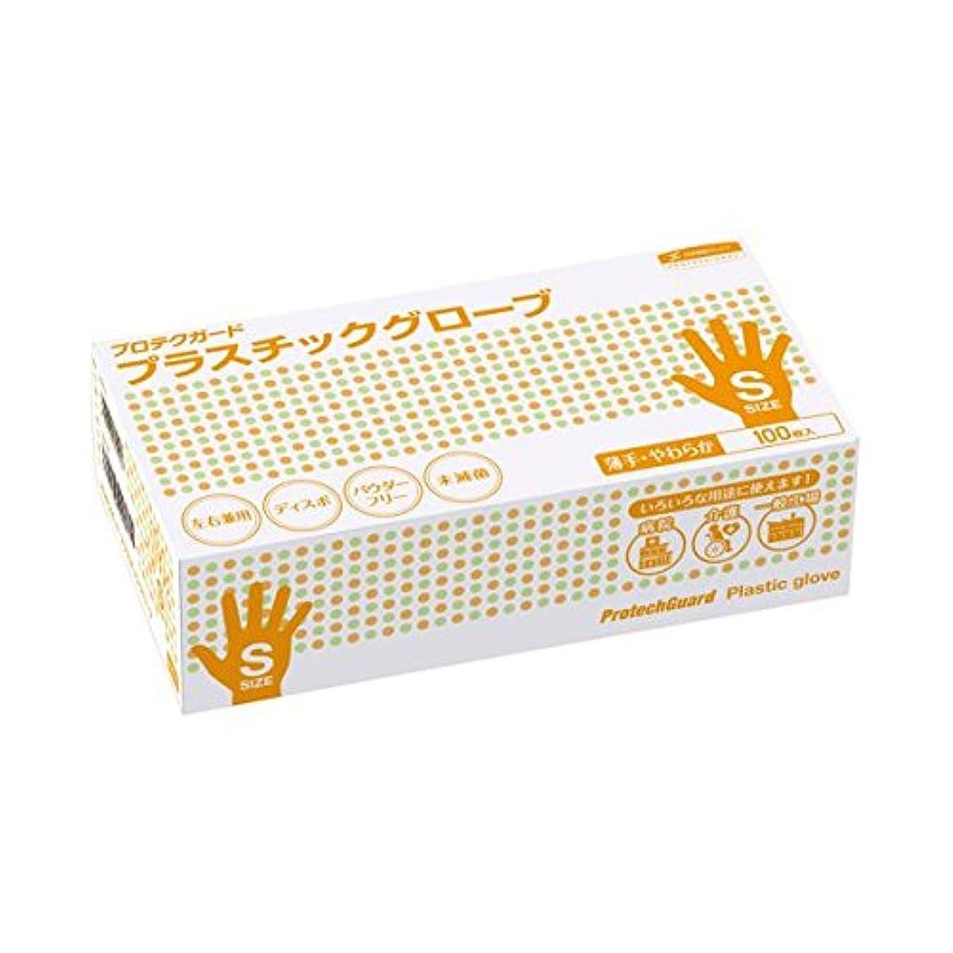 スライムピービッシュ従う日本製紙クレシア プロテクガード プラスチック Sサイズ ds-1915779