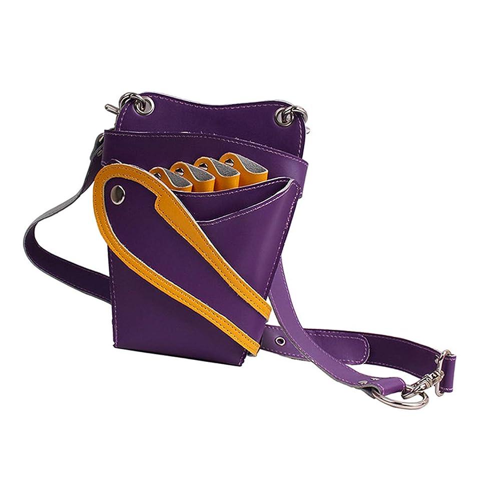 眉をひそめる長々と重なるB Baosity ヘアカット ツールホルスター 収納ポーチ シザーケース ヘアスタイリング 5色選べ - 紫