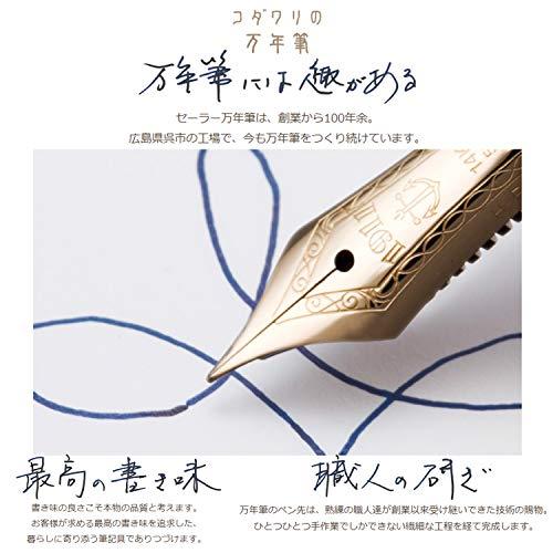 セーラー万年筆万年筆SHIKIORI雪月空葉名月中細11-1224-303