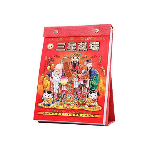 Somnus258 2021年 丑年 牛 日めくり カレンダー 風水 正月 新年 飾り 祝い デスク 卓上 健康 運気 平安 プレゼント 贈り物 中国 伝統 中国語 勉強