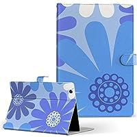igcase 第6世代 第5世代 iPad 9.7インチ iPad 6 / 5 2018/2017年 モデル A1893 A1954 A1822 A1823 手帳型 タブレットケース タブレットカバー 手帳タイプ 直接貼り付けタイプ 000678 フラワー 花 青色