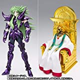 Bandai Saint Cloth Myth EX-Aries Shion Surplice & ex Papa Set Saint Seiya Meio Hades 12 capítulos