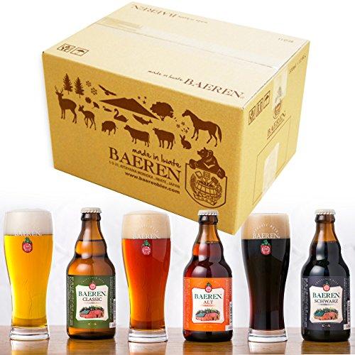 BAEREN (ベアレン) 定番ビール 3種12本 飲み比べセット 330ml×12