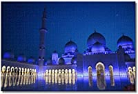 アラブ首長国連邦アブダビモスクジグソーパズル大人用キッズ1000ピース木製パズルゲームギフト用家の装飾特別な旅行のお土産