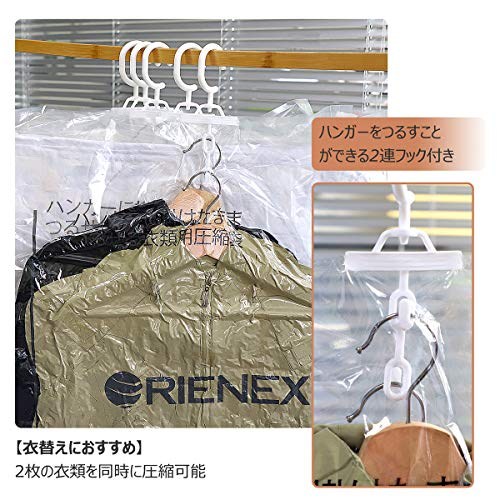 オリエンネックス『吊るせる衣類圧縮袋』