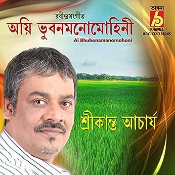 Ai Bhubonamanomohoni