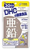 DHC 亜鉛 30日分 袋30粒