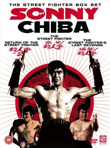 Sonny Chiba - Streetfigher Boxset [DVD]