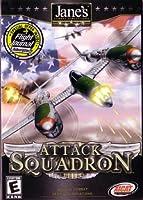 Jane's Attack Squadron (輸入版)