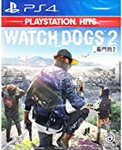 Watchdogs 2 Playstation Hits for PlayStation 4