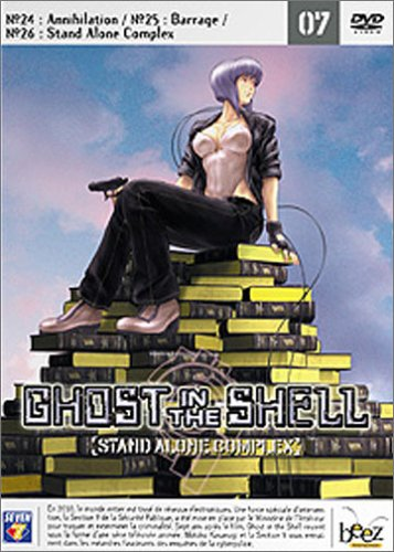 Ghost in The Shell : Stand Alone Complex, vol.7