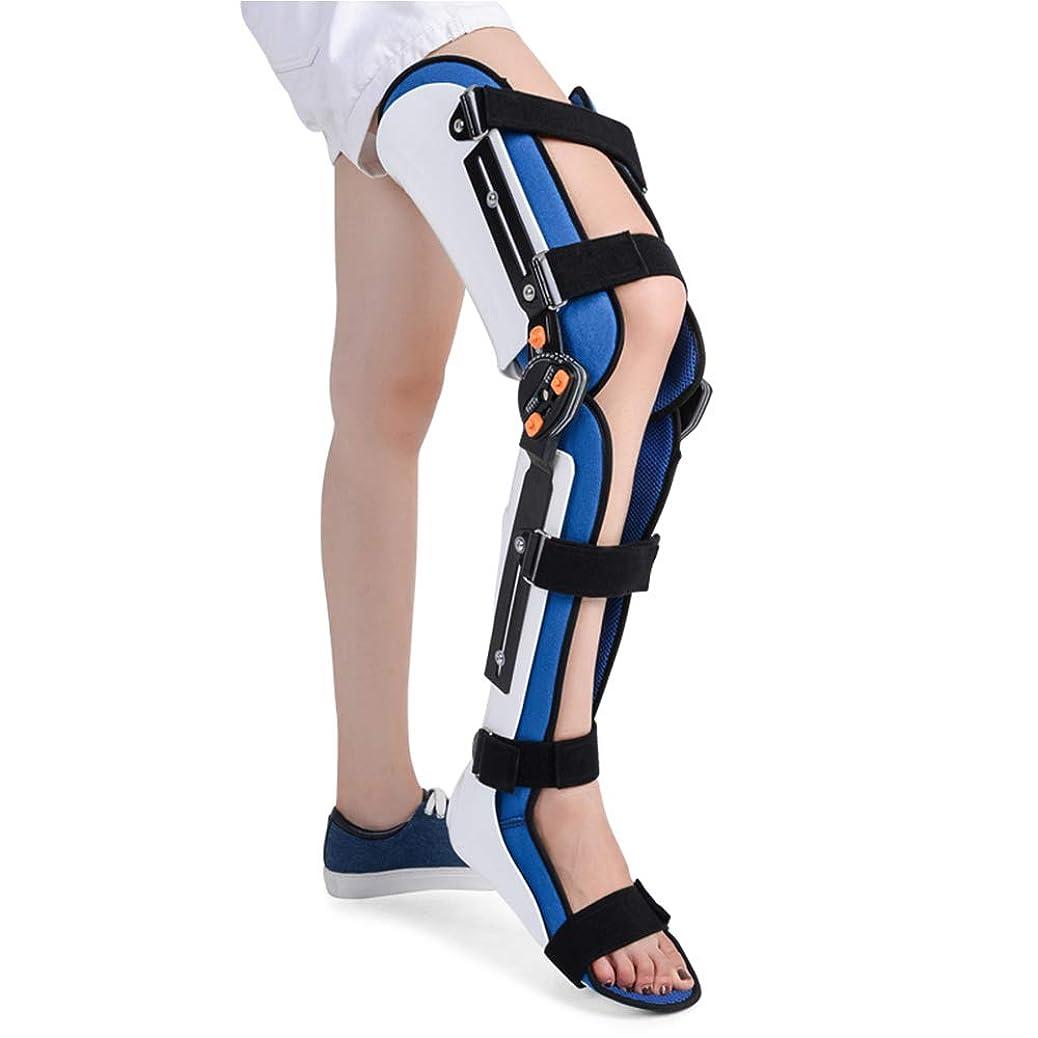 遺跡夜間余裕がある膝足首足用装具、調節可能な装具膝関節補正器サポート下肢ブレースユニバーサル