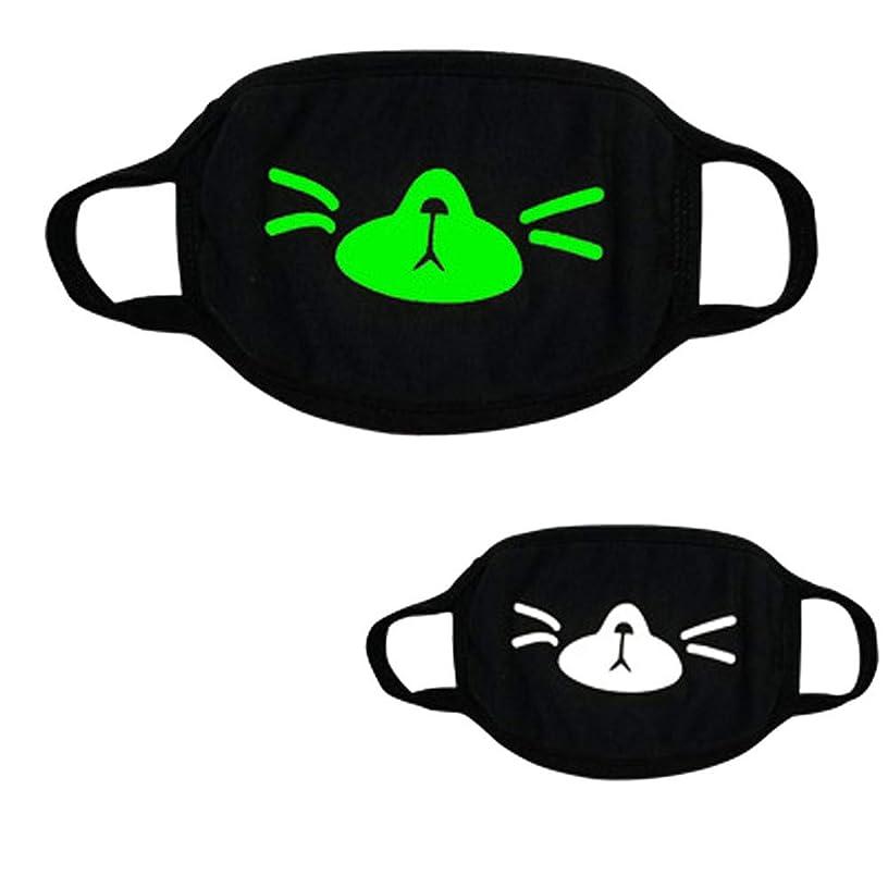 Danhjin Novel Cool Luminous Unisex Cotton Blend Anti Dust Face Mouth Mask Luminous Mask for Man Woman