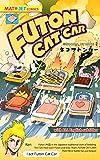 FUTON CAT CAR(ネコフトンカー) (English Edition)