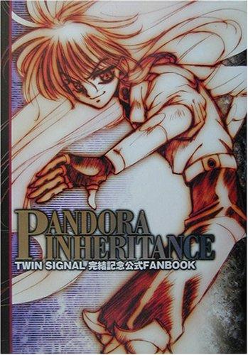 PANDORA INHERITANCE―TWIN SIGNAL完結記念公式FANBOOK