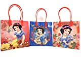 Disney Princess Snow White Authentic Licensed 12 Reusable Small Goodie Bags 6.25'