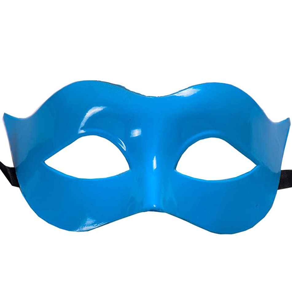 Botrong Halloween Masquerade Ball Mask for Girls Womens Dance Birthday Prom Party (Blue)