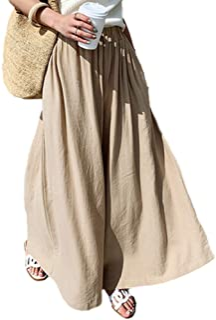 [セカンドルーツ] ガウチョ ワイド パンツ 韓国 ファッション ゆったり ロングパンツ レディース M~XL