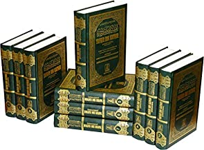 ibn kathir tafsir in english
