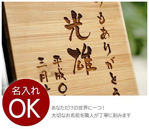 きざむ『竹の節目フォトフレームクロック』
