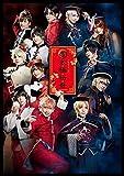 【BD】2.5次元ダンスライブ「ツキウタ。」ステージ 第10幕『...[Blu-ray/ブルーレイ]