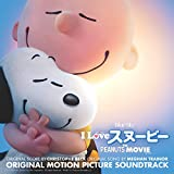 I LOVE スヌーピー THE PEANUTS MOVIE オリジナル・サウンドトラック(Japan Version)