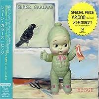 Hinge by Shane Gaalaas (2005-04-06)