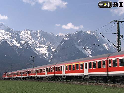 #3 ドイツ1 南部黒い森、ローカル線の旅
