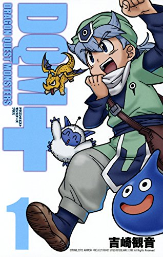 ドラゴンクエストモンスターズ+新装版 1巻 (デジタル版ガンガンコミックス)
