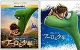 アーロと少年 MovieNEX アウターケース付き(期間限定)[Blu-ray/ブルーレイ]