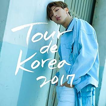 2017 Tour de Korea