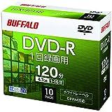 バッファロー DVD-R 1回録画用 4.7GB 10枚 ケース 片面 1-16倍速 ホワイトレーベル RO-DR47V-010CW N