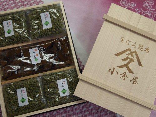 小倉屋昆布の青実山椒50g×4 松茸カット煮125g 贈答品・ギフト 詰め合わせ
