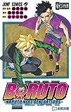 BORUTO—ボルト— 9 —NARUTO NEXT GENERATIONS— (ジャンプコミックス)
