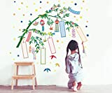 スクウェアショップ ウォールステッカー 七夕 たなばた 飾り 笹の葉 笹 tanabata 飾り付け 飾付 装飾 天の川 星 笹 笹の葉 笹 短冊 木 竹 ステッカー コンパクト 織姫 彦星