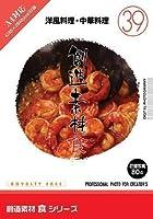創造素材 食(39) 洋風料理・中華料理