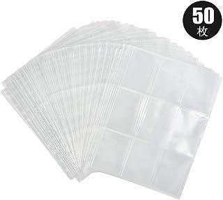Idealeben トレカ ファイル 50枚 カードファイル 2穴・3穴・4穴対応 9ポケット 6.9x9.3cm カードシート ゲームカード/名刺/ミニフォトを集める