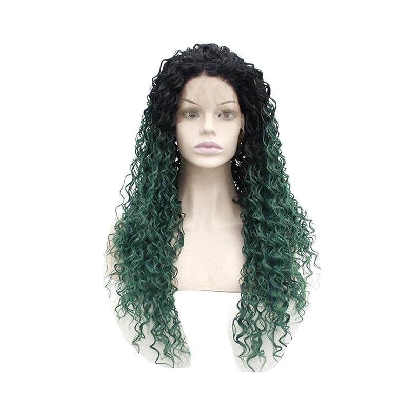 再編成する幸運な迷信ZXF ヨーロッパとアメリカの化学繊維高温シルクブラックグラデーション染められた熱い通気性の14-26インチの女性のかつらで緑の長い巻き毛の手織りフロントレース 美しい (Size : 22