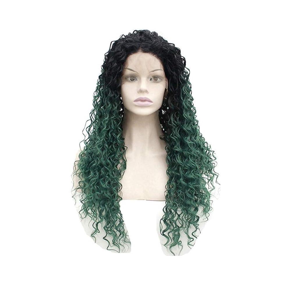年金受給者アクティビティヒロイックZXF ヨーロッパとアメリカの化学繊維高温シルクブラックグラデーション染められた熱い通気性の14-26インチの女性のかつらで緑の長い巻き毛の手織りフロントレース 美しい (Size : 22