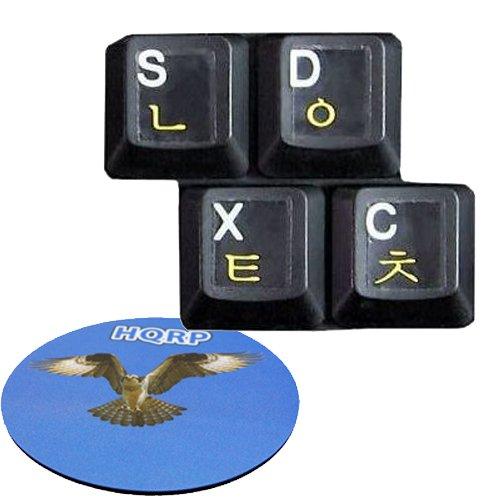 HQRP Tastaturaufkleber Koreanische transparente laminierte mit Gelben Buchstaben für Laptop- / Notebook- / PC-Tastaturen