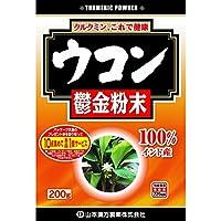 【山本漢方製薬】ウコン粉末 100% 200g ×20個セット