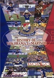 HISTORY OF YOKOHAMA F・MARINOS~20世紀の軌跡~
