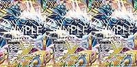 バトスピ/BS52/輪廻転生/Xレア/ゴッドブレイク/3枚set/数量2