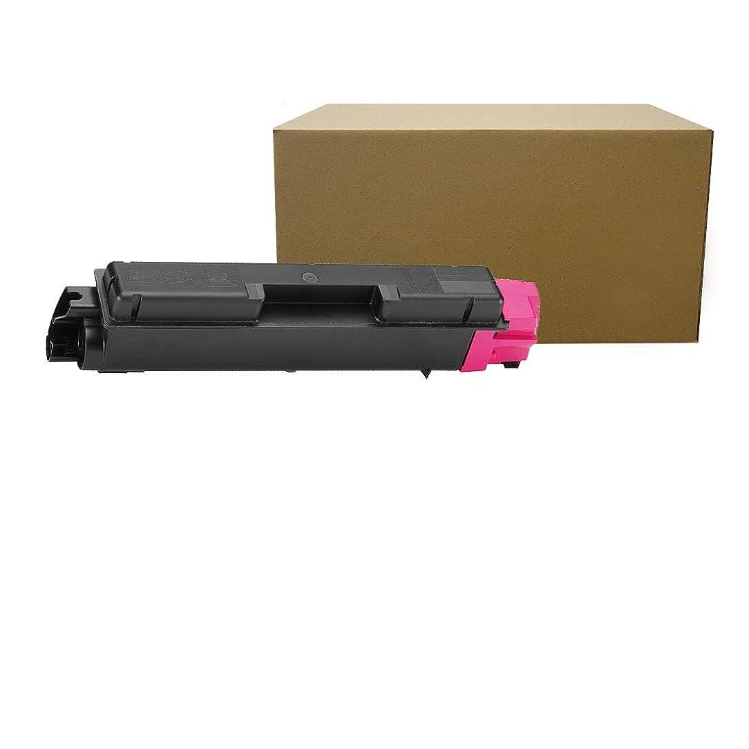 Inktoneram Compatible Toner Cartridge Replacement for Kyocera-Mita TK-592 TK592 TK592M TK-592M M6026cidn M6526cdn M6526cidn P6026cdn FS-C2026MFP FS-C2126MFP FS-C5250DN (Magenta)