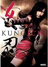 The Kunoichi