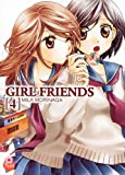 Girl Friends T04